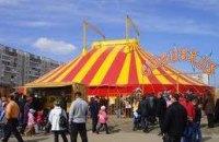 Московский цирк не пустили на гастроли в Украину