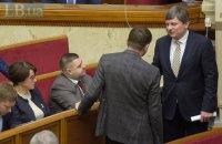Рада отказалась включить в повестку дня законопроект о Нацбюро финбезопасности
