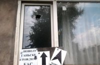 Оккупанты обстреляли Бахмутский аграрный союз в Донецкой области
