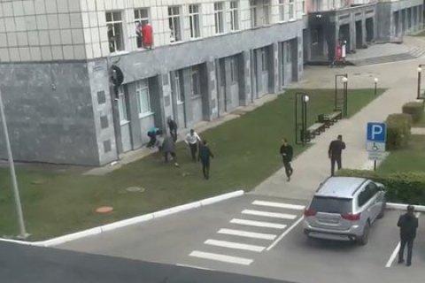 У Росії 18-річний студент вчинив стрілянину в університеті, загинули восьмеро людей (оновлено)