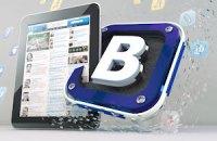 LB.ua розігрує планшет iPad2