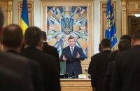Маємо достатньо сил, щоб контролювати ситуацію, - Янукович
