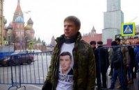 Московська поліція показала Гончаренка в камері