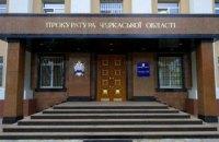 Заммэра Черкасс подозревается в присвоении более 3 млн гривен