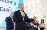 Львів посперечається за право провести Олімпіаду-2030