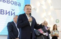 Львов поспорит за право провести Олимпиаду-2030