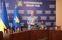 Військово-цивільні адміністрації Лисичанська та Сєвєродонецька отримали керівників