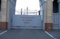 """Cуд тимчасово призупинив роботу харківського ТОВ """"Коксовий завод """"Новомет"""""""