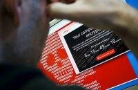 Від кібератаки 27 червня в Україні постраждали до 10% комп'ютерів, - Шимків