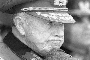 Чилийские власти расскажут об имуществе Пиночета