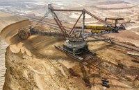 Объединенную горно-химическую компанию выставят на приватизацию за 3,7 миллиарда гривен