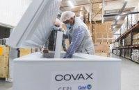 Україна отримала ультраморозильники для вакцини Pfizer