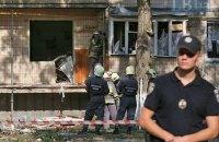 """""""Киевгаз"""" не верит во взрыв газа в доме на Голосеево"""