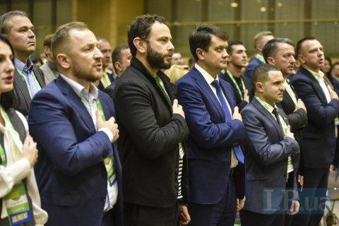 """""""Слуга народа"""" обсудит с министрами и руководителями госпредприятий повышение зарплат чиновникам"""