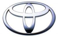 Компания Toyota выплатит американцам $1,1 млрд