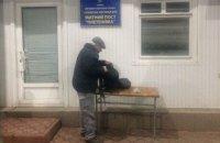 В Запорожской области российский архитектор-нелегал напал с ножом на сотрудников СБУ и ГМС