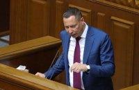 Шевченко: Україна розраховує на $2,2 млрд від МВФ і $2,4 млрд від євробондів