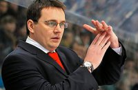 Россиянин возглавит сборную Украины по хоккею (документ)