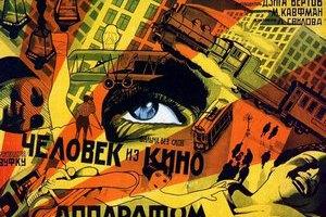 """Стрічка """"Людина з кіноапаратом"""" стала кращим документальним фільмом усіх часів"""