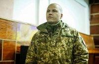 Десантно-штурмові війська отримали нового командувача