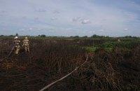У Харківській області на полігоні горять торфовища
