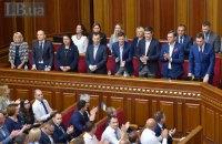 Короткий аналіз програми діяльності Кабінету Міністрів України