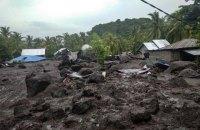 В Индонезии в результате циклона погибли по меньшей мере 55 человек