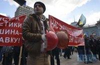 Аваков оголосив мітинг шахтарів напівпроплаченим