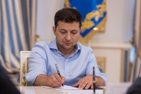 Закон про підтримку іноземних виробників кіно: Зеленський підписав указ
