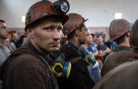 У Львівській ОДА продовжують голодувати лідери профспілки гірників