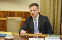 Наливайченко открестился от связей с Фирташем