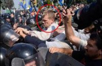 """Милиция вызвала на допрос лидеров """"Свободы"""""""