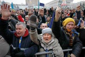 """Членами ВО """"Майдан"""" стали 32 тыс. человек"""