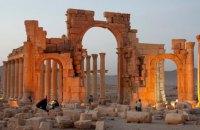 У Лондоні встановили копію Тріумфальної арки Пальміри, зруйнованої ІДІЛ