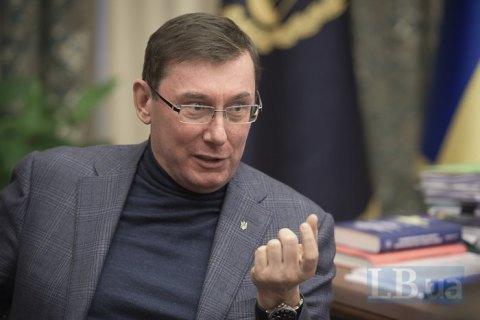 Коломойського і Гонтареву допитали у справі ПриватБанку