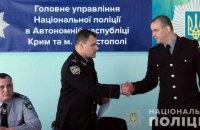 Призначено нового начальника поліції Криму
