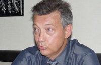 Экс-глава ФГИ: продажа облгазов приведет к росту тарифов