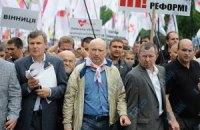 На День Независимости оппозиция будет митинговать на Михайловской площади