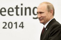 Путин заявил о договоренности об условиях поставок газа