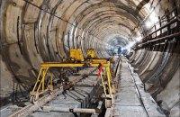 Киевская мэрия заявила об интересе Китая к строительству метро на Троещину
