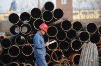 Украина должна защитить свой рынок от китайского импорта стали, - эксперты