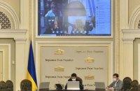 Разумков предложил провести еще одно внеочередное заседание Рады для рассмотрения единственного законопроекта