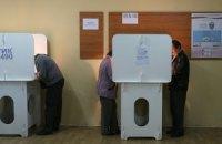 В РФ явку на выборах предложили повысить за счет введения налога на избирателей