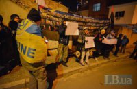 У Києві одночасно з Москвою провели акцію на підтримку Навального