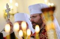 Глава УГКЦ назвал историческим решение Вселенского патриархата об автокефалии для Украины