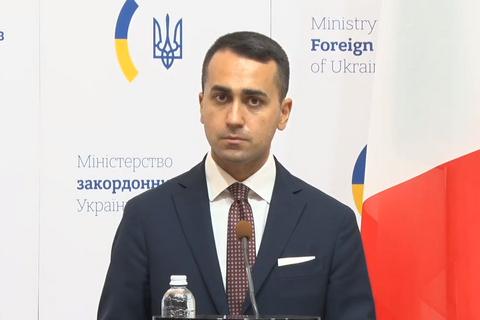 Италия заявила о поддержке европейских устремлений Украины