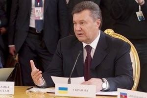 Янукович: Украина приблизилась к европейским стандартам
