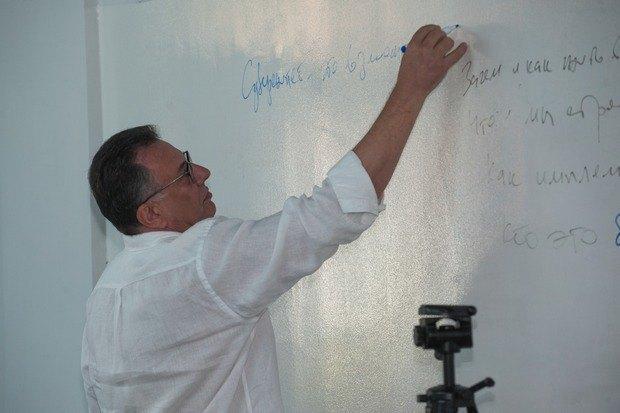 Юрий Чудновский