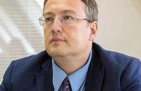 СБУ допросила Савченко по делу о покушении на нардепа Геращенко