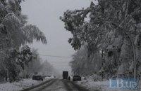 """Рух на дорозі """"Київ-Чоп"""" у Закарпатській області обмежено"""